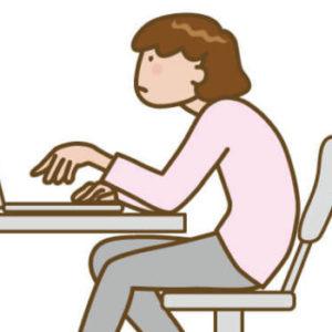 パソコンの座り方