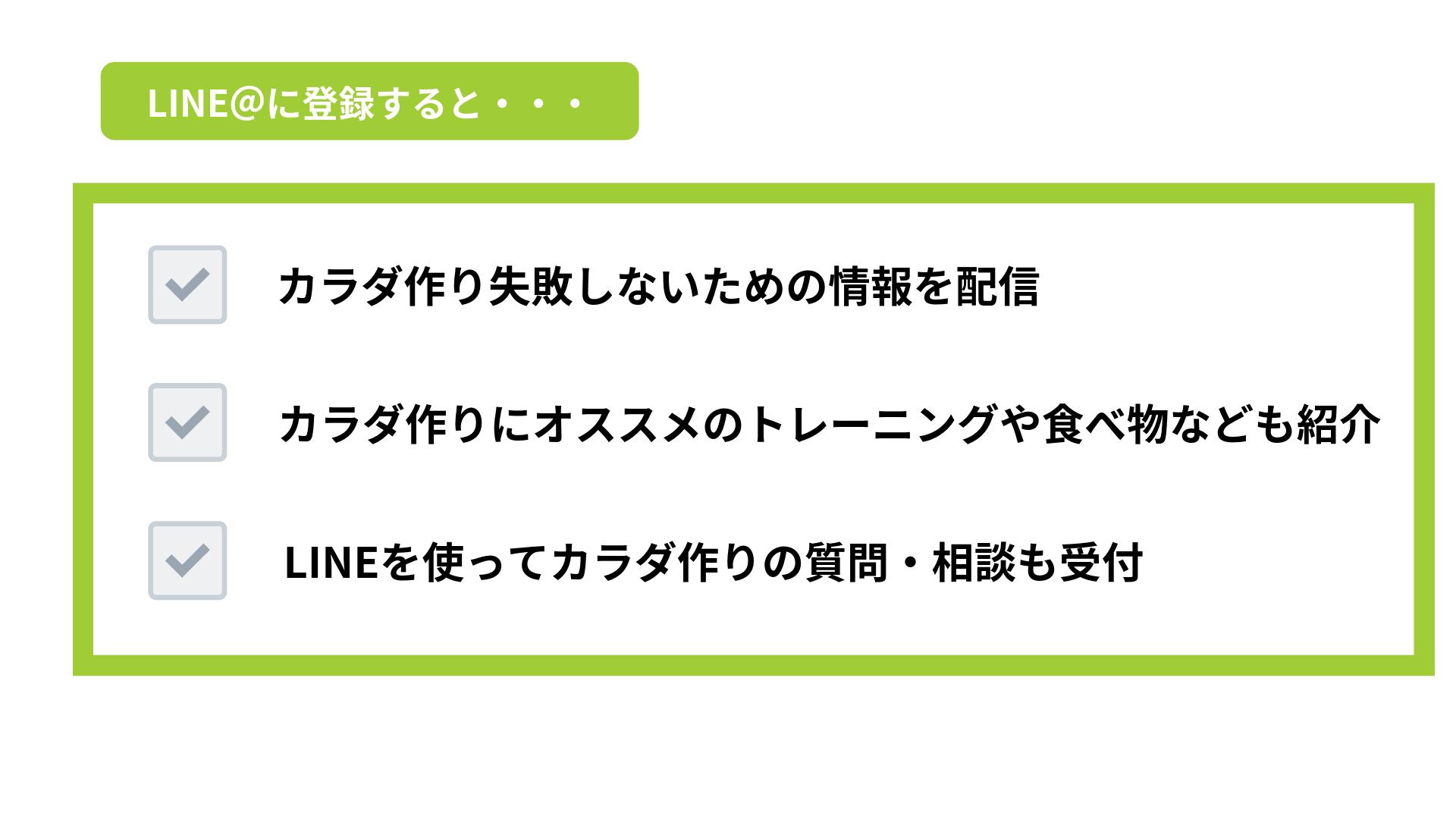LPページ サービス紹介